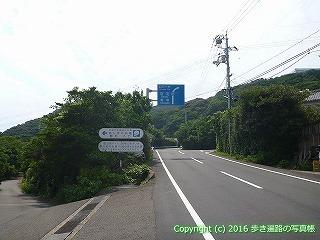 39-021高知県土佐清水市