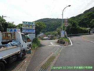 39-022高知県土佐清水市