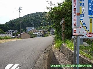39-023高知県土佐清水市