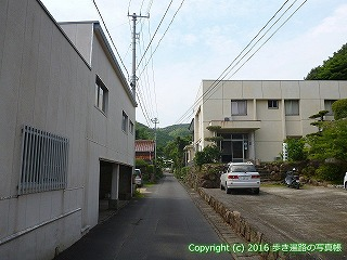 39-031高知県土佐清水市(宿)旅館浦島