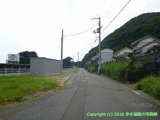 39-034高知県土佐清水市