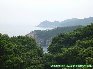 39-043高知県土佐清水市