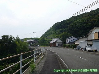 39-048高知県土佐清水市
