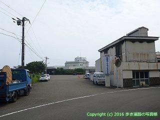 39-049高知県土佐清水市(宿)足摺サニーサイドホテル