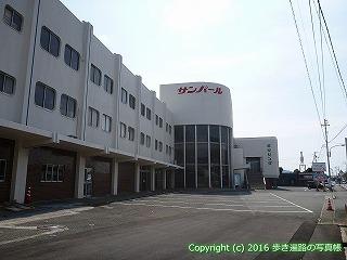 41-015愛媛県南宇和郡愛南町(宿)ホテルサンパール