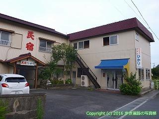 41-022愛媛県南宇和郡愛南町(宿)ひかりビジネスホテル
