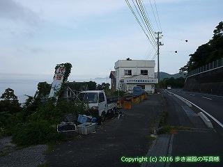 41-086愛媛県南宇和郡愛南町(宿)民宿ビーチ