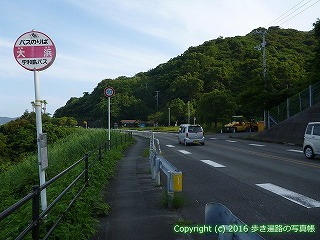 41-121愛媛県南宇和郡愛南町大浜バス停