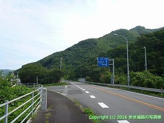 41-162愛媛県宇和島市