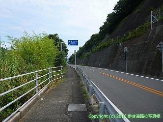 41-164愛媛県宇和島市