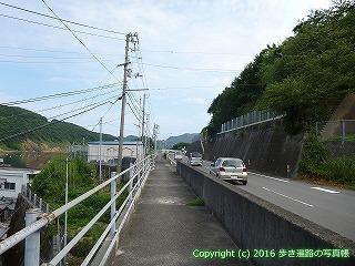 41-170愛媛県宇和島市