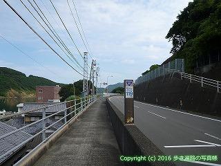 41-171愛媛県宇和島市
