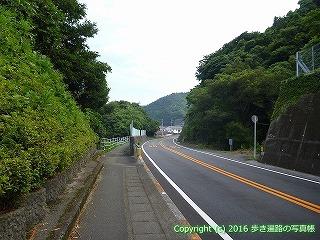 41-174愛媛県宇和島市