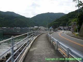 41-179愛媛県宇和島市