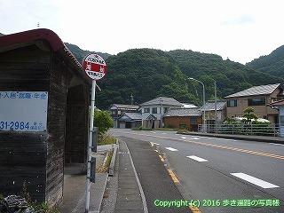 41-185愛媛県宇和島市浦知バス停