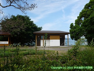 41-191愛媛県宇和島市