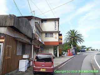 41-197愛媛県宇和島市