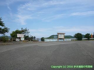 41-198愛媛県宇和島市