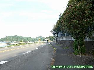 41-200愛媛県宇和島市