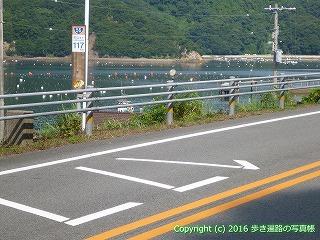 41-201愛媛県宇和島市