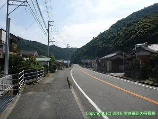 41-212愛媛県宇和島市