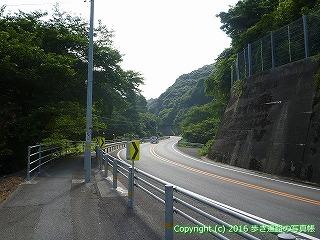 41-218愛媛県宇和島市