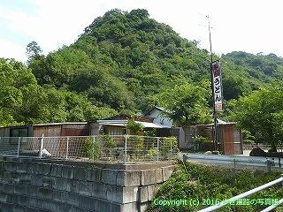 41-220愛媛県宇和島市