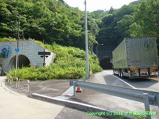 41-223愛媛県宇和島市嵐坂トンネル