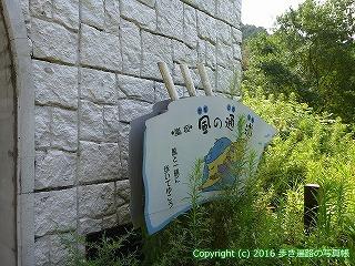 41-225愛媛県宇和島市
