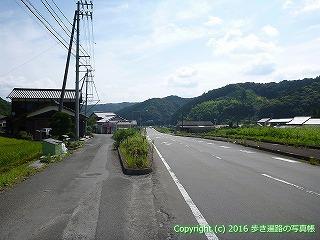 41-238愛媛県宇和島市