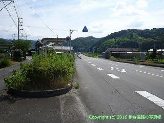 41-239愛媛県宇和島市大門バス停
