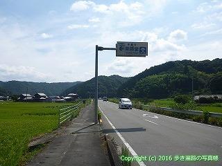 41-240愛媛県宇和島市