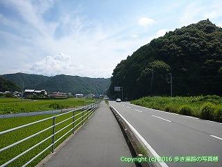 41-245愛媛県宇和島市