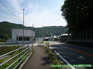41-249愛媛県宇和島市