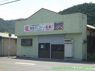 41-251愛媛県宇和島市