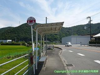 41-252愛媛県宇和島市畑地バス停