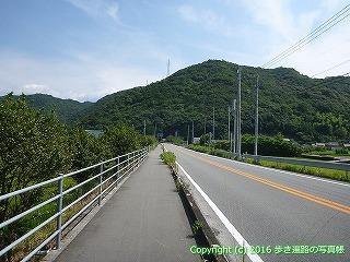 41-253愛媛県宇和島市