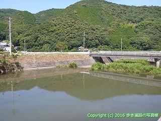 41-269愛媛県宇和島市