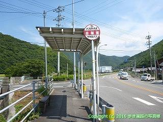 41-271愛媛県宇和島市金剛橋バス停