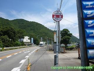 41-278愛媛県宇和島市於泥バス停