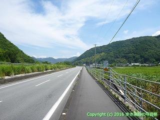 41-287愛媛県宇和島市