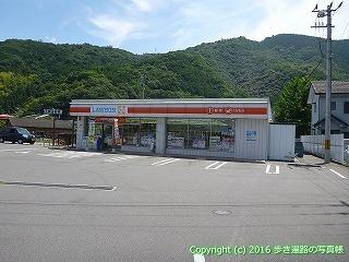 41-290愛媛県宇和島市