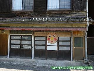 41-297愛媛県宇和島市