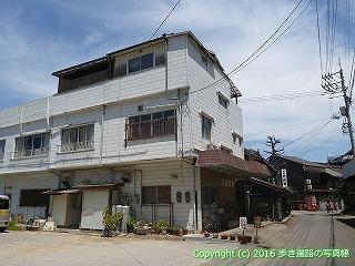 41-299愛媛県宇和島市(宿)三好旅館