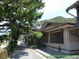 41-304愛媛県宇和島市(宿)大畑旅館