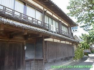 41-306愛媛県宇和島市