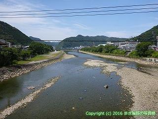 41-309愛媛県宇和島市