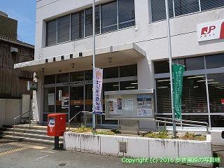 41-310愛媛県宇和島市津島郵便局