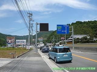 41-322愛媛県宇和島市