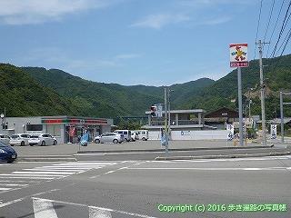 41-323愛媛県宇和島市